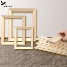 定做拼接加厚画框木框条组装松木实木数字油画内框外框条定制