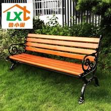 户外公园花园小区塑木长椅庭院靠背防腐木铸铝实木座椅厂家直供
