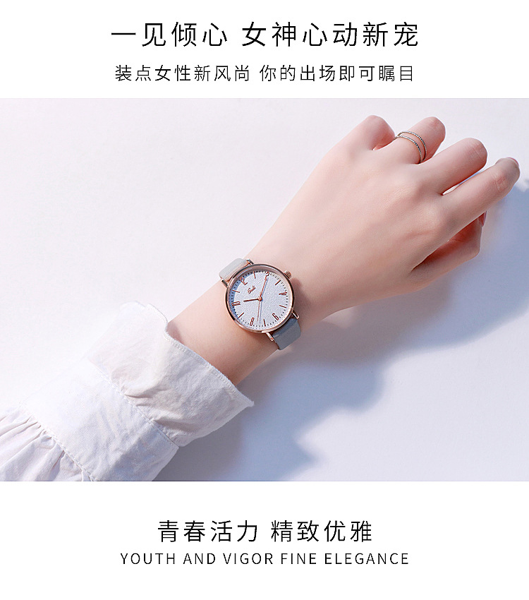 fashion simple belt waterproof watch NHSR285384