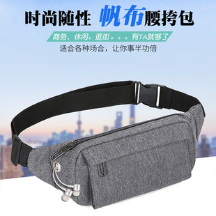 Factory direct sales new style earphone men's sports waist bag casual business waist bag support a drop shipping
