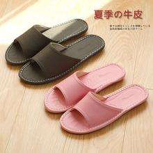 夏季家居男女士牛皮涼拖鞋家用室內地板皮拖防滑防臭牛皮拖鞋夏天