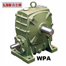 力士德WPA250/WPDA250蜗轮减速机减速器质量可靠规格齐全欢迎选购