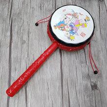 红色大号拨浪鼓塑料仿羊皮传统幼儿玩具手摇鼓