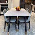 大理石岩板餐桌现代简约轻奢北欧长方形实木餐桌椅组合家用小户型
