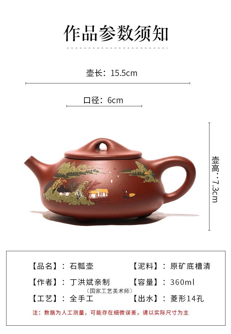 石瓢_07.jpg