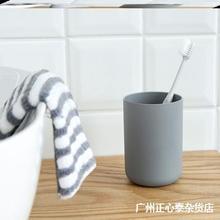 圆形塑料杯磨砂卫生间家用水情侣茶花酒加厚漱口杯旅行环保细纹刷