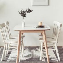 北歐風格 諾米拉實木餐桌 現代簡約ins風家用餐桌椅組合餐廳家具