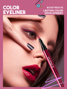 Veronica Beauty Eye Eyeliner Anti-sweat and Non-Smudge Sponge Eyeliner Manufacturers Send Students Cheap Makeup