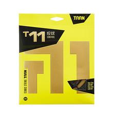 泰昂TAAN 高弹网球线T11 聚酯控球战线字母线