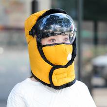 2020新款帽子女冬天防風防寒雷鋒帽男加厚保暖護目鏡片面罩帽護耳