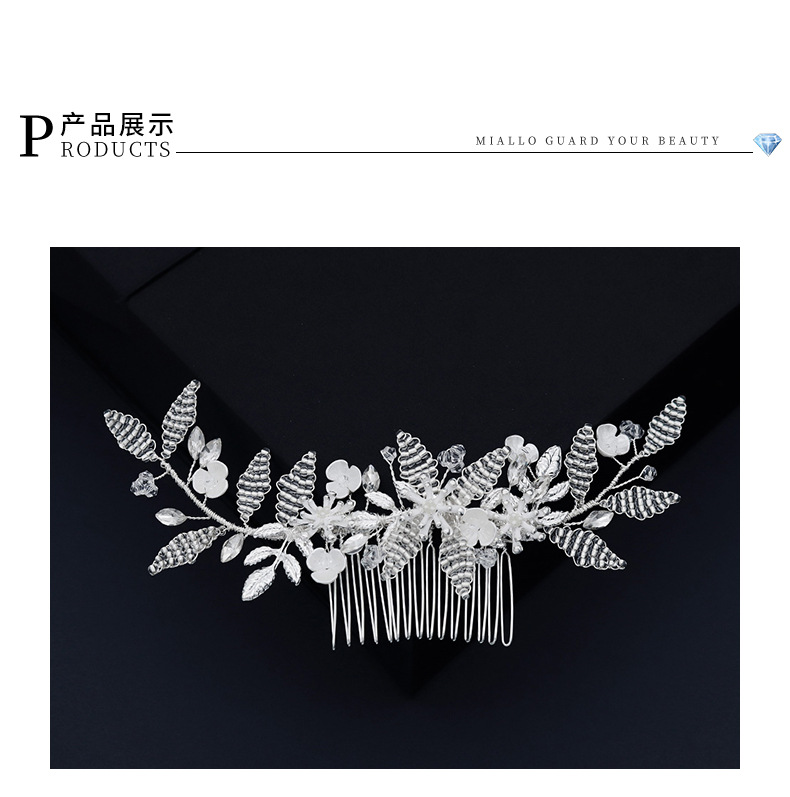 design wedding hair accessories heavy industry woven high-end bridal jewelry crystal rice beads plug comb hair comb  wholesale nihaojewelry NHHS221414