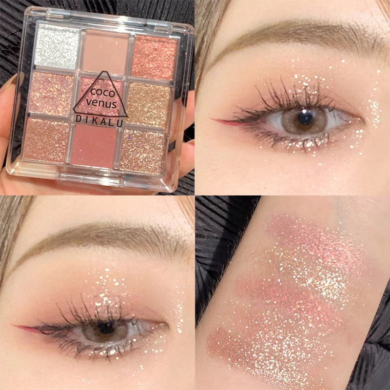Transparent Nine-color Acrylic Eyeshadow Palette Pearly Matte Earth Color Jiugongge Eyeshadow CE9colors DCH383 thumbnail