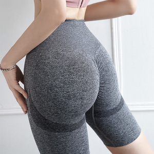 Yoga Shorts Tight exercise fitness shorts quick drying Capris high waist hip Yoga for women