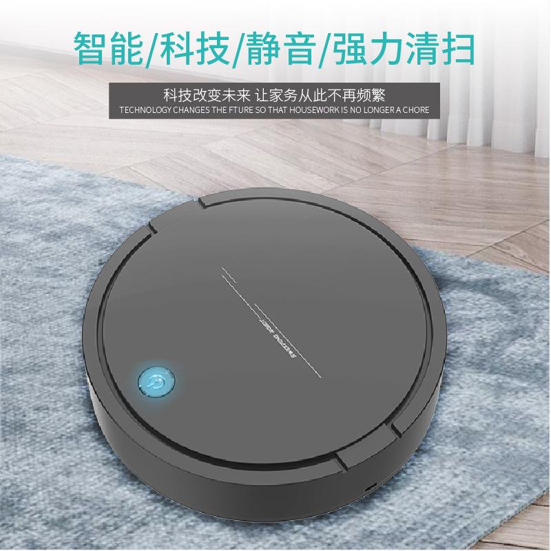 រ៉ូបូតបូមធូលី Smart Sweeping Robot Household Vacuum Cleaner PZ629116