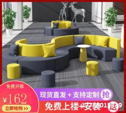 沙发酒店s男装休息区形撞色布艺休闲椅组合茶几店圆形公共工作室