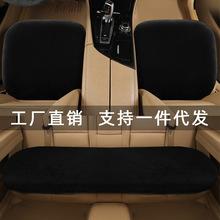 汽车坐垫冬季新款毛绒车用座垫三件套单片保暖垫子汽车用品批发