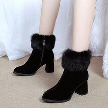 马丁靴女2020秋冬新款兔毛粗跟短靴女短筒毛毛靴时尚显瘦女鞋