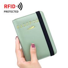 Passport cover護照包rfid女真皮多功能 韓國旅行定制防盜護照夾