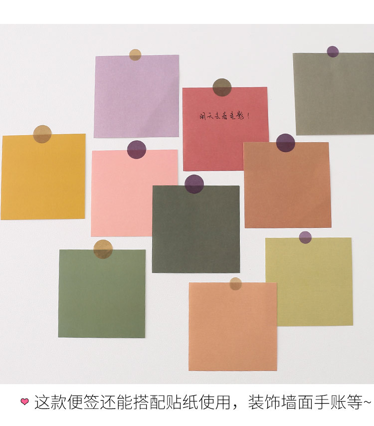 Pure color notes hand account base collage material hand account book note paper  NHZE267030