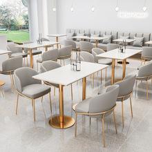 现代简约大理石餐桌椅组合网红奶茶店卡座沙发桌椅休闲洽谈桌椅