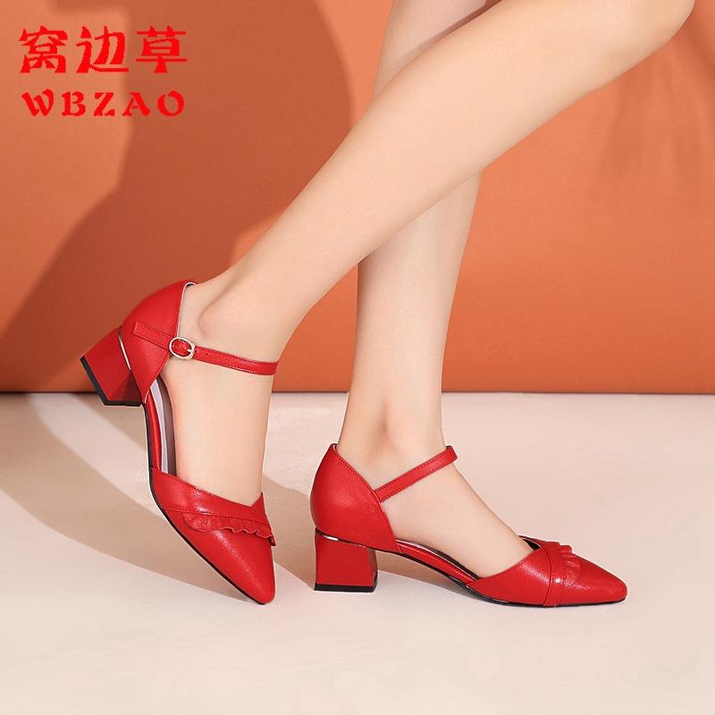 窝边草中空单鞋春夏新款中高跟鞋浅口尖头粗跟韩版包头网红鞋分销
