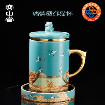 货源容山堂陶瓷瑞鹤图马克杯带盖茶水分离过滤女绿茶泡茶杯水杯办公批发