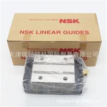 日本NSK滑块VH25BL线性直线导轨机床