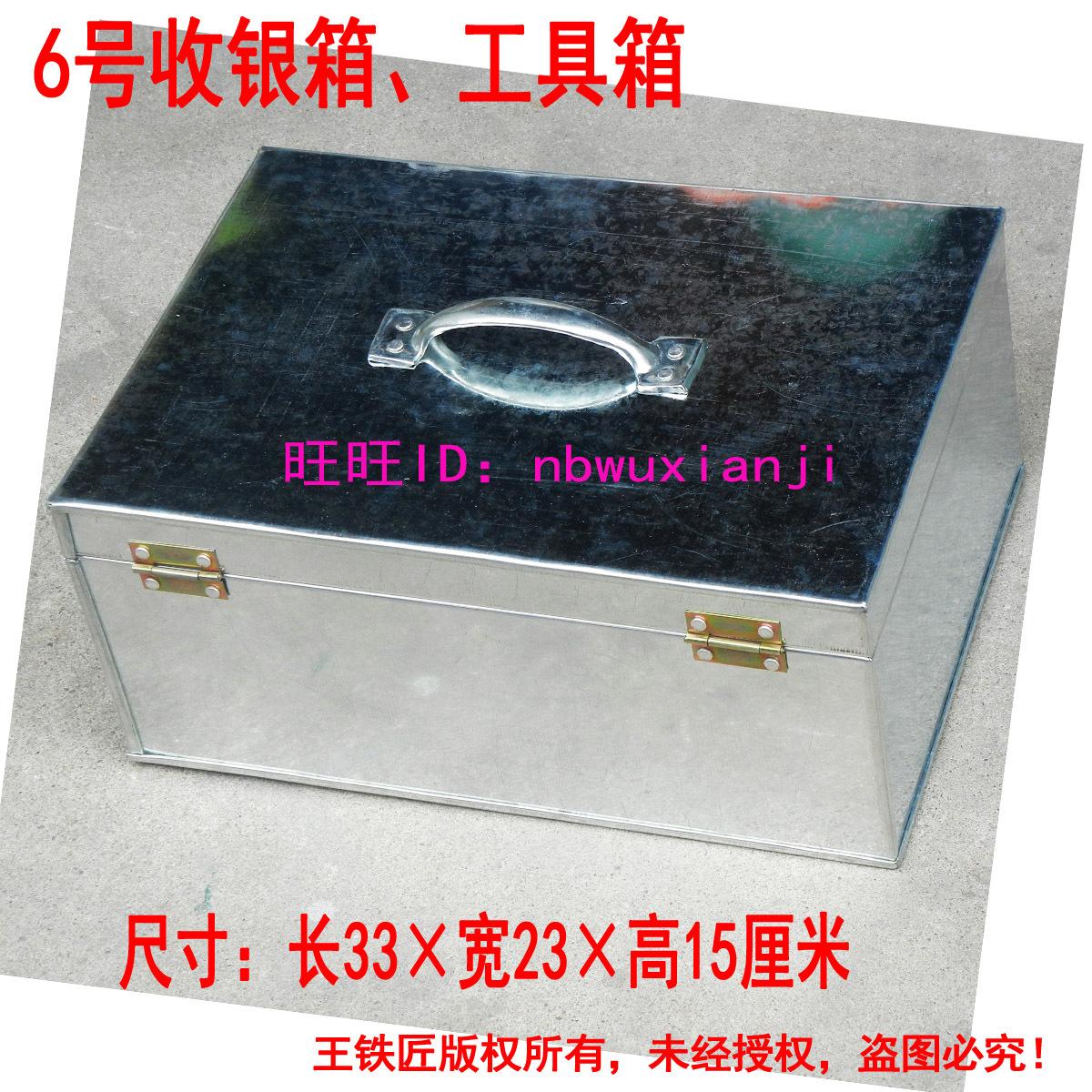 帶鎖的錢箱子擺攤商用工具白鐵皮盒子不銹鋼鐵箱子儲物收納收銀小