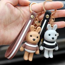 实用小礼品小兔子钥匙扣可爱卡通软胶钥匙圈学生情侣汽车包包挂件
