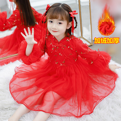Girls' Chinese qipao dress cheongsam princess dress big sleeve puffy dress red cheongsam performance dress