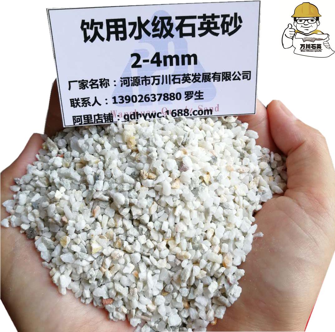 水刀砂 成份二氧化硅硬度7坚硬耐磨适用于喷砂除锈水射流切割磨料