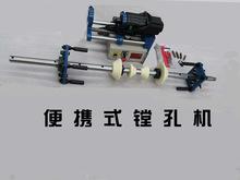 便携式镗孔机挖掘机大臂底座装载机轴孔工程机械挖机维修镗刀镗杆