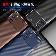 适用OPPO Reno 4 case手机壳磨砂reno4pro保护套跨境电商简约商务