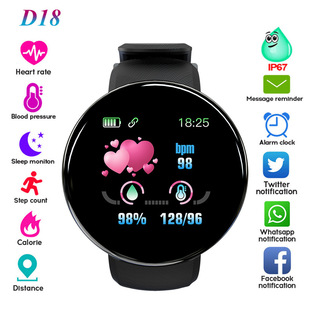 New D18 gift color screen smart bracelet, caller information, step counter, waterproof push, healthy heart rate and blood pressure detection