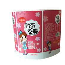 食品标签不干胶卷筒标签包装盒标签牛皮纸材质烫金烫银定制印刷