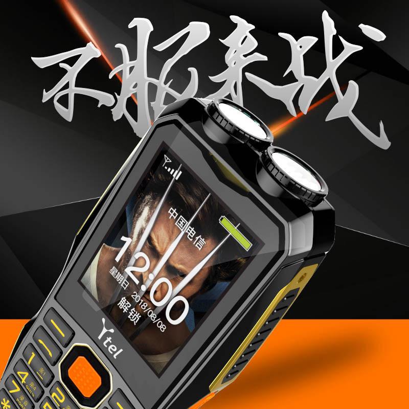 老人手机 军工三防移动电信大字大声超长待机跨境直板老年手机