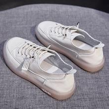 真皮小白鞋女2021春季新款女鞋百搭一脚蹬牛筋软底孕妇鞋平底板鞋