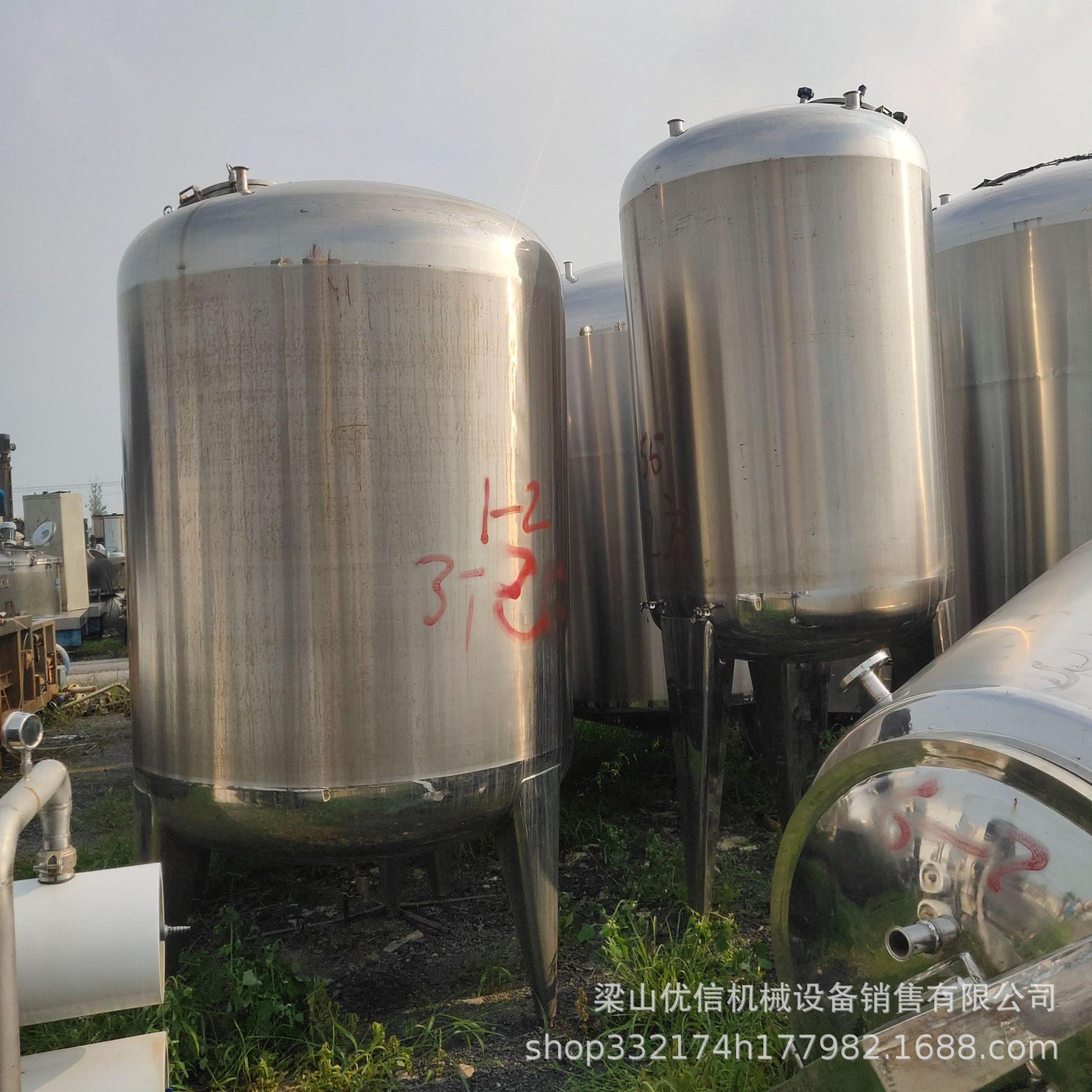 二手卫生级不锈钢储罐 普通不锈钢储罐便宜处理