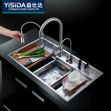益仕达不锈钢大单槽通用洗碗机阶梯式水槽规格盆中盆洗碗洗菜水池