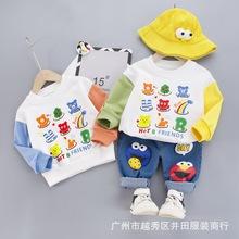 2020秋季童裝精品圓領衛衣童套裝韓版熱銷衛衣兩件套廠家直銷批發