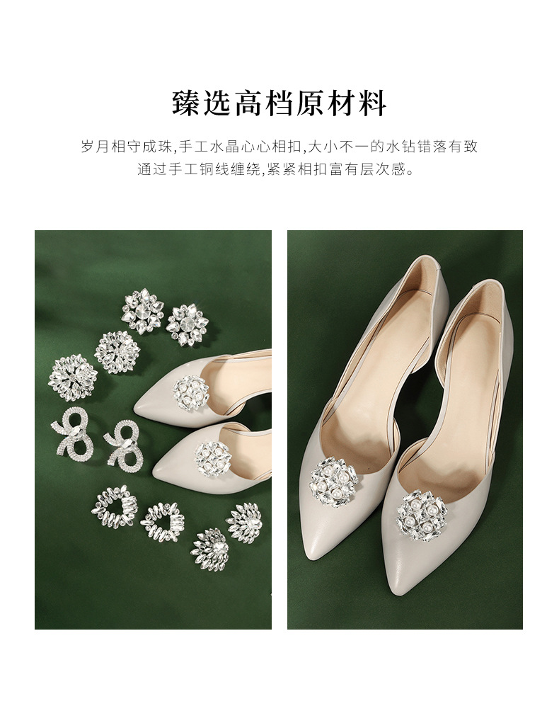 Hot selling wedding shoes DIY shoes flower square rhinestone hollow shoe buckle accessories NHHS259862