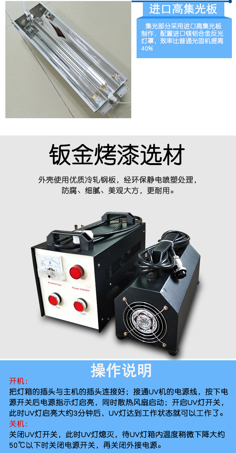1kw手提机uv灯光合紫外线固化机手提小型uv烤箱uv光固机汽车补漆