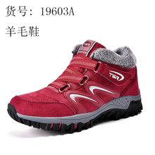 19603A老人鞋妈妈鞋女正品冬季加绒保暖羊毛鞋中老年健步鞋雪地靴