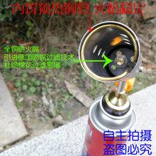 卡式噴火器噴火燒肉便攜式噴火器液化氣噴家用器火頭燒豬毛