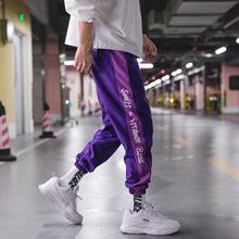 秋季嘻哈休闲裤欧美街舞hiphop裤子男宽松九分紫色束脚运动裤潮流