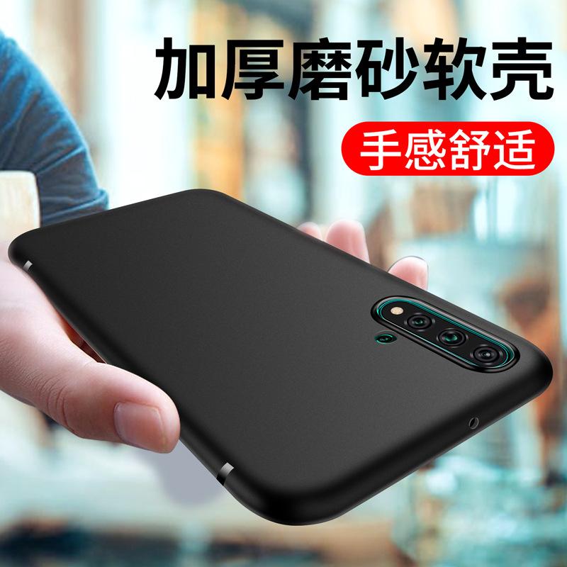 磨砂壳9华为10Plus畅享20Pro Z畅想9S手机壳8e青春版7s软硅胶套6S