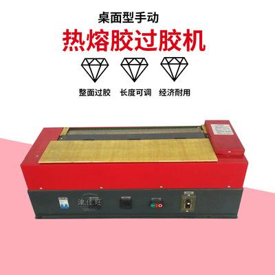 现货供应 纸板纸盒过胶滚胶机 EPE珍珠棉热熔胶上胶过胶机