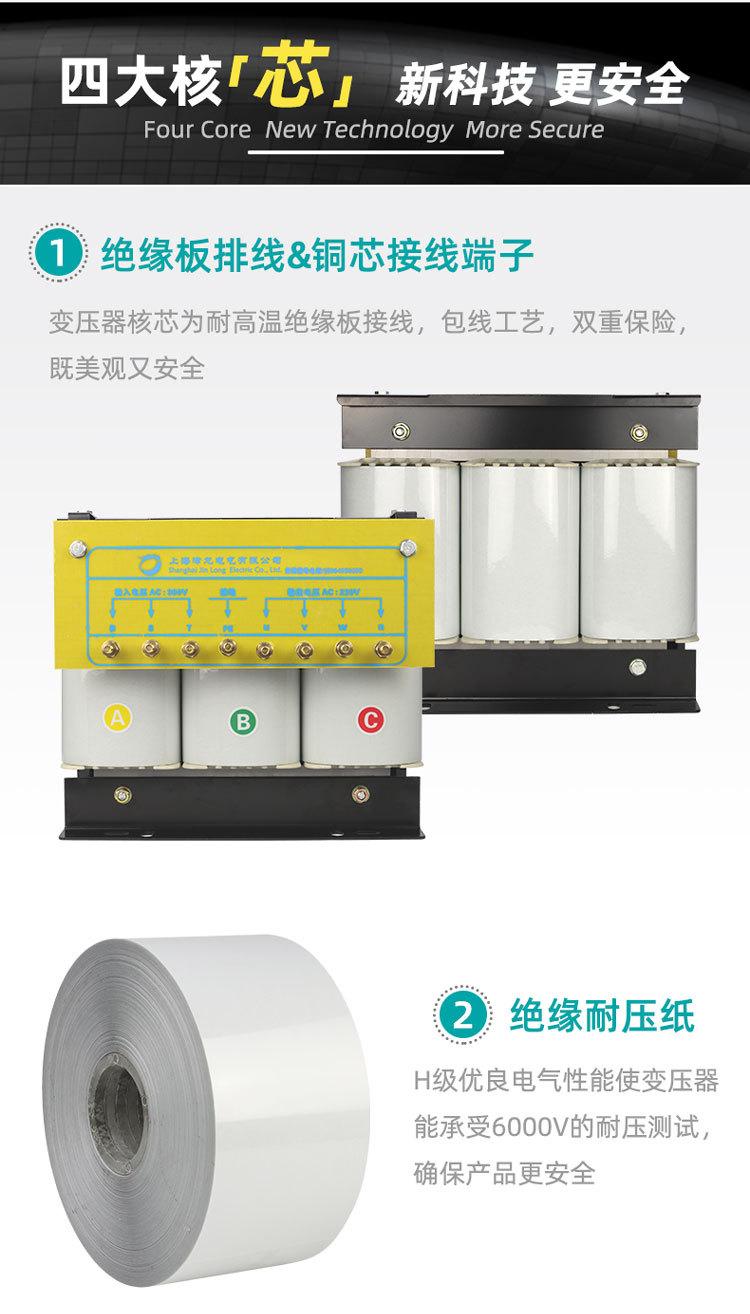 三相干式变压器-SG-10KVA-产品详情_04.jpg