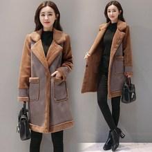 2018冬季新款女裝韓版寬松加厚加絨中長款羊羔毛外套鹿皮絨棉衣女
