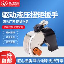苏力中空液压扭矩扳手JHM系列驱动式液压扳手中空液压扳手